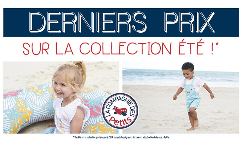 La Compagnie des Petits : Derniers Prix
