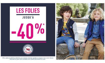 -40% sur une sélection d'articles chez La Compagnie des Petits - Saint-Sebastien Nancy